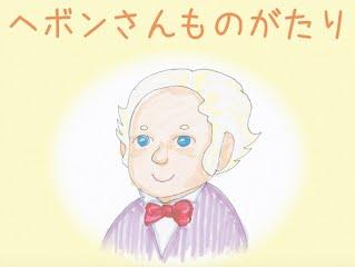 https://www.sing.co.jp/shop/g/ghebon-roma-ei/