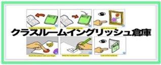 https://sites.google.com/a/obog.miyakyo-u.ac.jp/xiao-xue-xiao-ying-yu-cang-ku/home/kurasurumuingurisshu