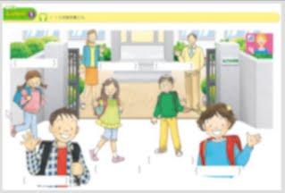 https://sites.google.com/a/obog.miyakyo-u.ac.jp/xiao-xue-xiao-ying-yu-cang-ku/hi-friends-no-shi-jian-cang-ku/hi-friends-1no-huo-dongaidea