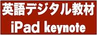 https://sites.google.com/a/obog.miyakyo-u.ac.jp/xiao-xue-xiao-ying-yu-cang-ku/home/dejitaru-jiao-cai-ipad/おもち数字音声アクション092.key?attredirects=0&d=1