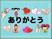 https://sites.google.com/a/obog.miyakyo-u.ac.jp/xiao-xue-xiao-ying-yu-cang-ku/home/dejitaru-jiao-cai-ipad/ありがとうThank%20you%21%20のロック.key?attredirects=0&d=1