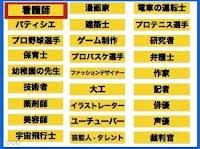 https://sites.google.com/a/obog.miyakyo-u.ac.jp/xiao-xue-xiao-ying-yu-cang-ku/home/dejitaru-jiao-cai-ipad/Dream%20Job%20list.key?attredirects=0&d=1