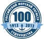 Российский морской регистр судоходства (РС) – ведущее классификационное общество, основанное в 1913 году.