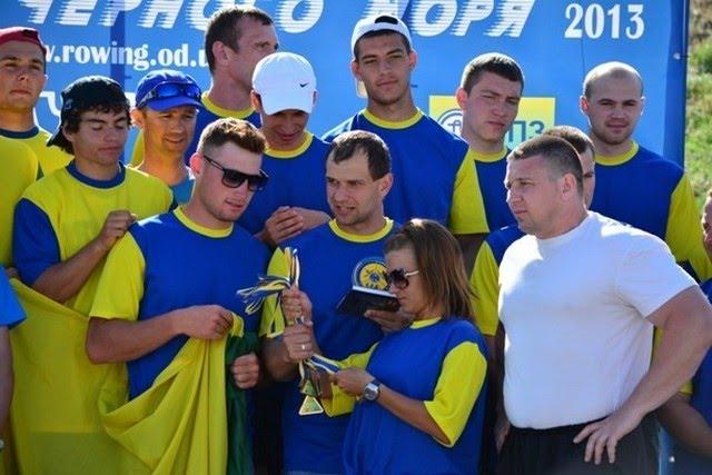 Кубок Черного моря