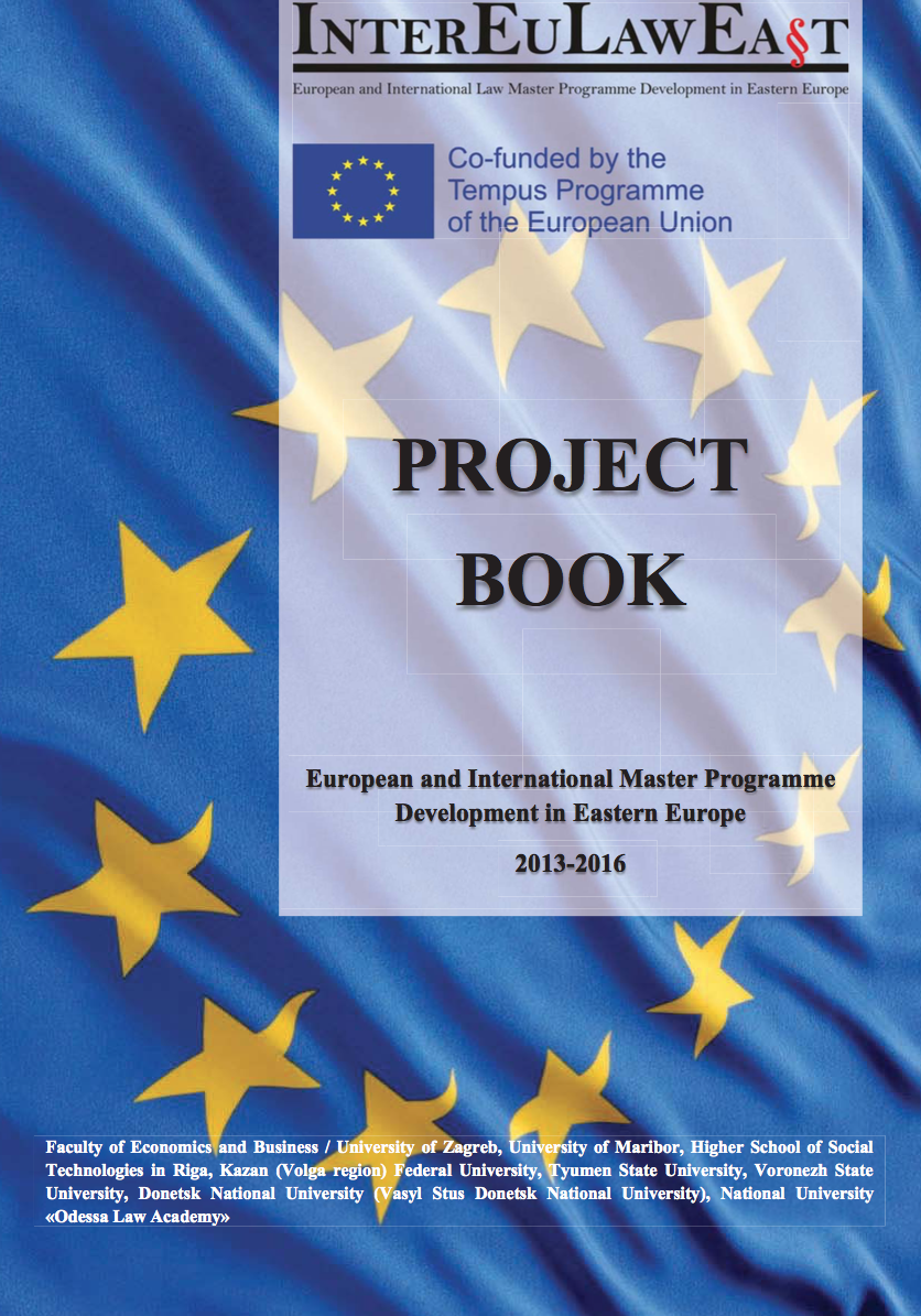 project_book