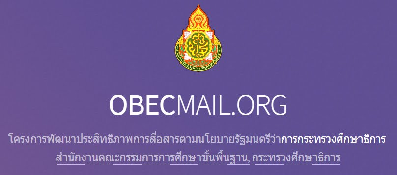 http://www.obecmail.org/