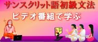 http://vedanta.exblog.jp/14325839/