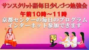 http://vedanta.exblog.jp/23492261/