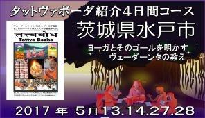 http://www.yogacafe-sora.com/moon/event-moon/22963.html