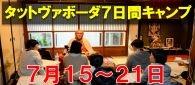http://vedanta.exblog.jp/24000728/