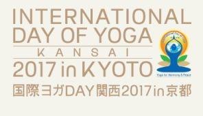 https://www.yogadaykansai.com/