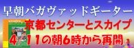 http://vedanta.exblog.jp/14419072/