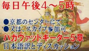http://vedanta.exblog.jp/23472784/
