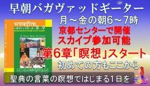 https://vedanta.exblog.jp/14419072/