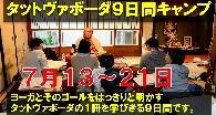 https://vedanta.exblog.jp/27144259/