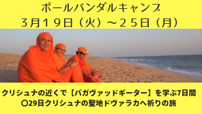 https://vedanta.exblog.jp/27139095/