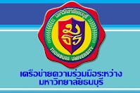 http://www.thonburi-u.ac.th