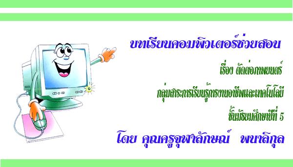 http://www.kruculalak.com/