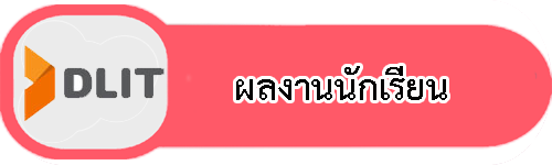 https://sites.google.com/a/payak.ac.th/payakwit/home/ponngan.png