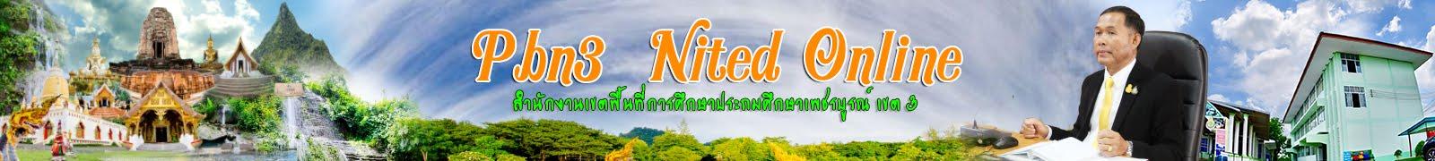 http://vige.pbn3.go.th/