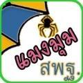 http://km.petburi.go.th/?name=download&file=readdownload&id=1