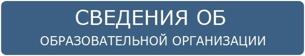 http://popova.pharminnotech.com/disclosure