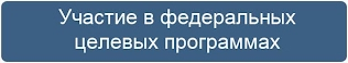http://nauka.pharminnotech.com/