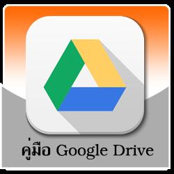 https://drive.google.com/file/d/0B1R-EfXFoIQURVZvWjF4NXNVWTQ/view?usp=sharing