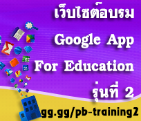 gg.gg/pb-training2