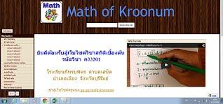 http://gg.gg/math-kroonum