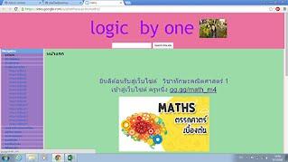 gg.gg/math_m4