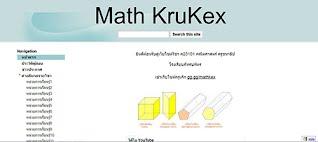 gg.gg/mathkex