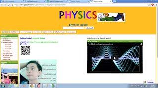https://sites.google.com/a/phatthara.ac.th/physics-potae/home