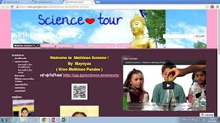 http://gg.gg/science-krumayny