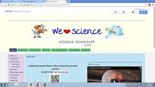 http://gg.gg/wirat_aun