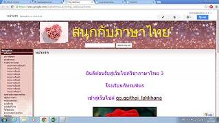 gg.gg/thai_lakkhana