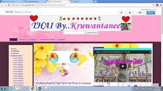 http://gg.gg/Thai-wantanee