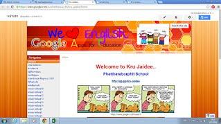 http://gg.gg/kru-Jaidee