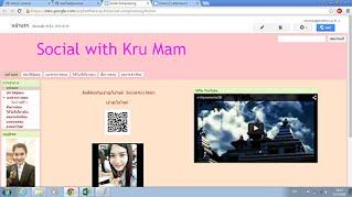 http://gg.gg/Social_Krumam