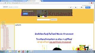 gg.gg/Music-krusawat