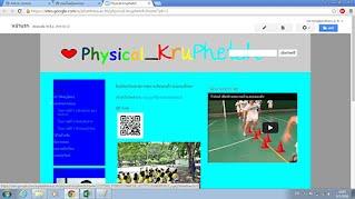 http://gg.gg/Physical-kruphetch