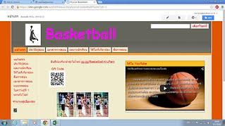 http://gg.gg/Basketball-KruFern