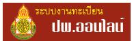 http://sgs.bopp-obec.info/menu/tblNews/ShowTblNewsTable.aspx