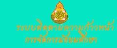 http://sesa.srilamai.net/index.php