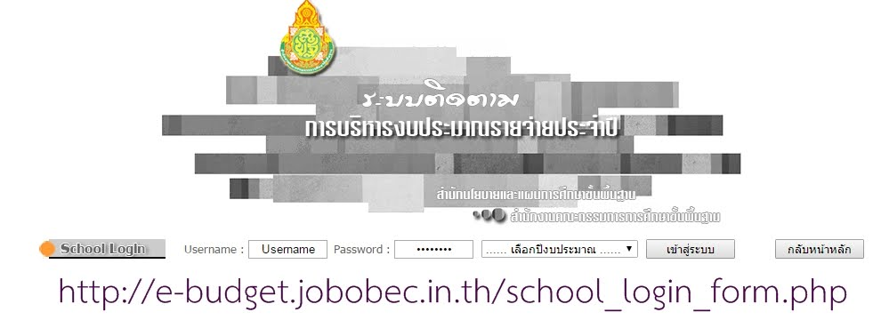 http://e-budget.jobobec.in.th/school_login_form.php