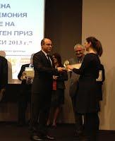 """Фондация Пиа Матер получи наградата """"Човешки ресурси 2013"""" в категорията Неправителствена организация."""