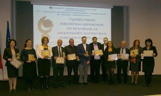 ПиаМатер,награда в категорията Неправителствена организация