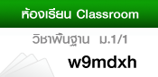 https://classroom.google.com/c/MTg4MDk2MDk1NFpa