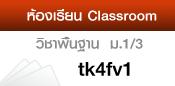https://classroom.google.com/c/MTg4MDg5NTg2Nlpa