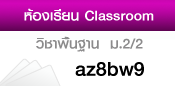 https://classroom.google.com/c/MTUyNzc0MzI2M1pa